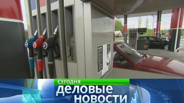 Россия перейдет на топливо «Евро-5» вследующем году.Роснефть, автомобили, бензин, нефть, экология.НТВ.Ru: новости, видео, программы телеканала НТВ