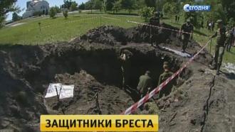 Останки детей изащитников Брестской крепости достали из воронки сизвестью