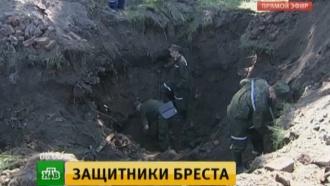 В Брестской крепости нашли воронку с телами красноармейцев