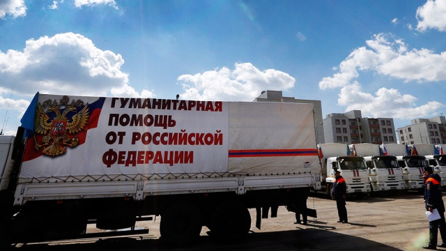 ВДонбасс отправилась 29-я колонна МЧС сгуманитарной помощью.Донецк, Луганск, МЧС, Украина, гуманитарная помощь.НТВ.Ru: новости, видео, программы телеканала НТВ