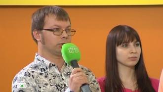 «Право руля», 14 июня.НТВ.Ru: новости, видео, программы телеканала НТВ
