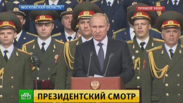 Путин призвал зарубежных партнеров к совместной работе над перспективным оружием.Минобороны РФ, Путин, армия и флот РФ, вооружение, технологии.НТВ.Ru: новости, видео, программы телеканала НТВ