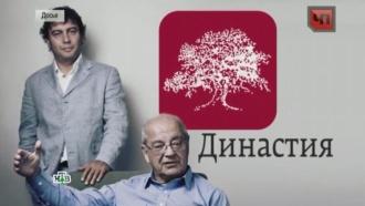 Фонд Зимина «Династия» оштрафован на 300 тысяч рублей