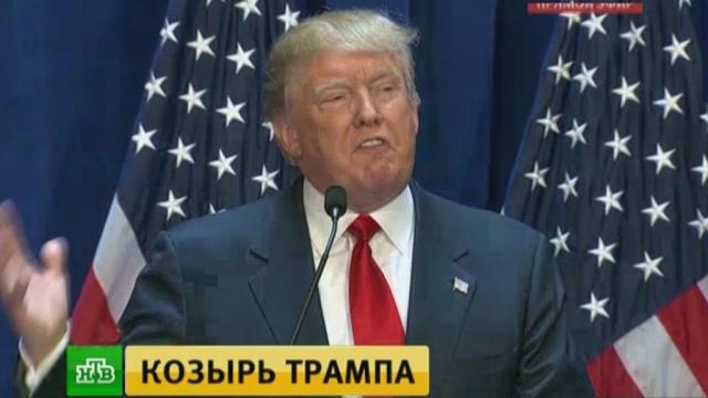 Трамп обещает на посту президента США подружиться с Путиным.Путин, США, выборы, миллионеры и миллиардеры.НТВ.Ru: новости, видео, программы телеканала НТВ