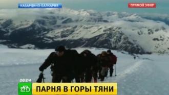 Сотрудники московского ОМОНа водрузили на вершину Эльбруса флаг МВД