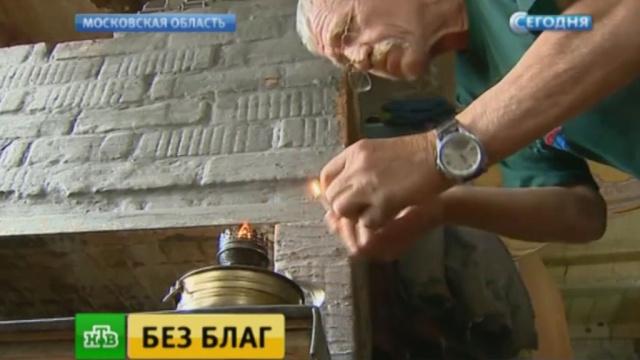 Жители подмосковной деревни более 30 лет живут без света, газа и воды.Московская область.НТВ.Ru: новости, видео, программы телеканала НТВ