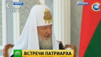 Патриарх Кирилл в Минске поклонился белорусским героям Великой Отечественной войны