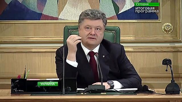 По шею в крови и помоях компромата: грызня за власть на Украине выходит на новый уровень.Порошенко, США, Украина, компромат, криминал, назначения и отставки.НТВ.Ru: новости, видео, программы телеканала НТВ