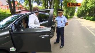 Генпрокуратура подтверждает: ГИБДД может требовать медсправку с водителей лишь в трех случаях.НТВ.Ru: новости, видео, программы телеканала НТВ