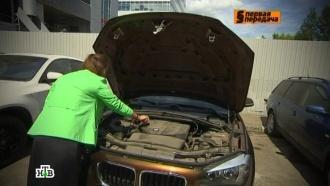 Капризный дизель: как защитить мотор и сэкономить на топливе.НТВ.Ru: новости, видео, программы телеканала НТВ