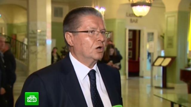 Глава МЭР Улюкаев в интервью НТВ спрогнозировал цены на нефть и курс рубля.валюта, инфляция, Минэкономразвития РФ, нефть, рубль, санкции, экономика и бизнес.НТВ.Ru: новости, видео, программы телеканала НТВ