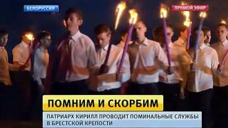 Патриарх Кирилл помолился за упокой души героев Брестской крепости