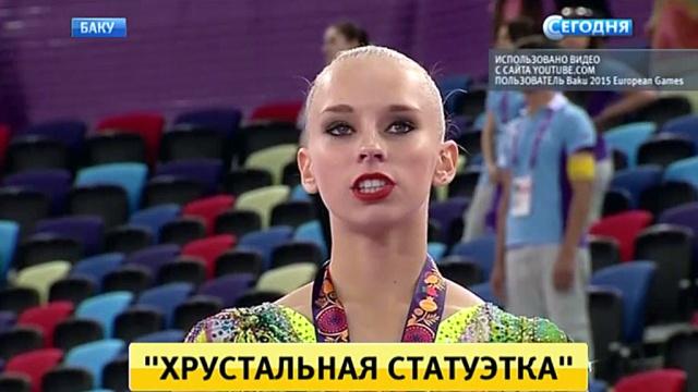 Гимнастка Яна Кудрявцева стала самой титулованной спортсменкой Европейских игр.Азербайджан, Баку, гимнастика, спорт.НТВ.Ru: новости, видео, программы телеканала НТВ
