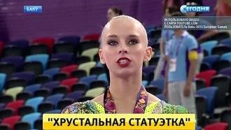 Гимнастка Яна Кудрявцева стала самой титулованной спортсменкой Европейских игр