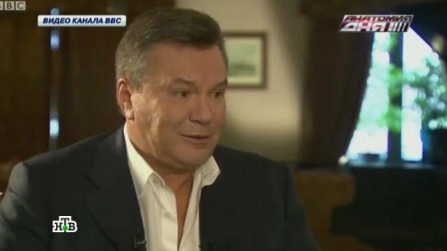 Янукович поведал BBC об отобранной родине и страусах.BBC, Крым, СМИ, Украина, Янукович, войны и вооруженные конфликты, журналистика.НТВ.Ru: новости, видео, программы телеканала НТВ