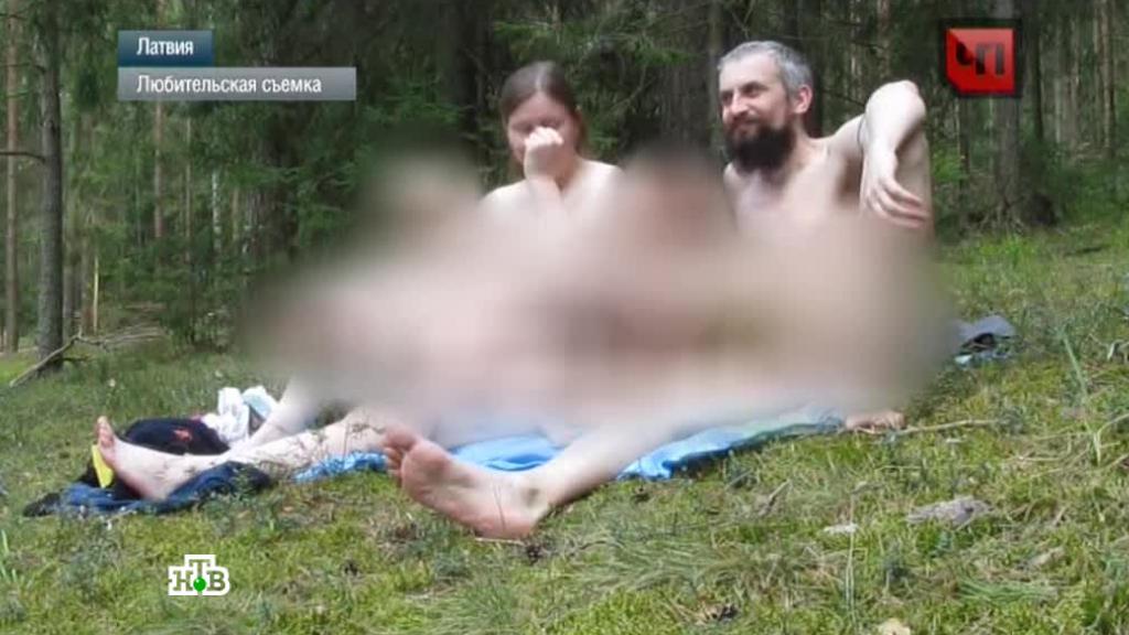 Секс родители извращенцы