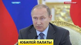 Путин впервые принял участие вдискуссии врамках заседания Общественной палаты