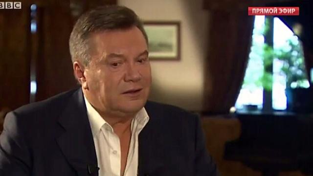 BBC ванглийской версии интервью вырезала «неудобные» высказывания Януковича про Крым.BBC, Крым, СМИ, Украина, Янукович, войны и вооруженные конфликты, журналистика.НТВ.Ru: новости, видео, программы телеканала НТВ