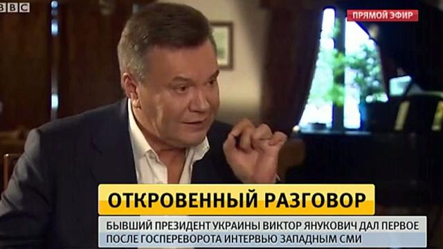 Янукович назвал события в Донбассе геноцидом и объяснил конструктивную роль России.войны и вооруженные конфликты, ДНР, ЛНР, Украина, Янукович, интервью, СМИ.НТВ.Ru: новости, видео, программы телеканала НТВ