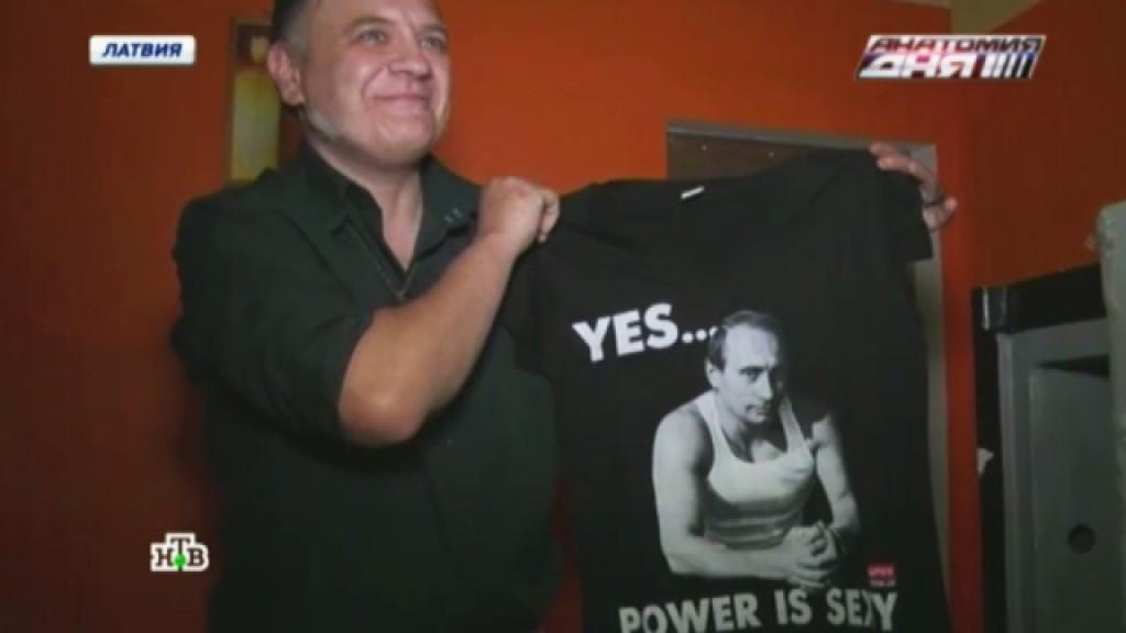 В Прибалтике вошли в моду футболки с Путиным // НТВ.Ru - photo#6