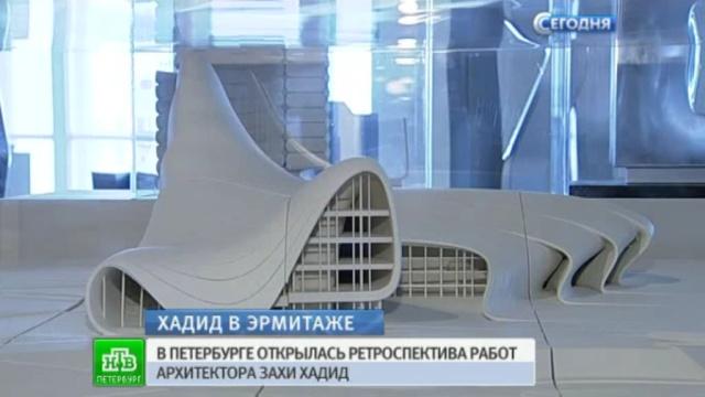 Эрмитаж показывает макеты и эскизы архитектурного экспериментатора.Санкт-Петербург, Эрмитаж, архитектура, выставки и музеи.НТВ.Ru: новости, видео, программы телеканала НТВ