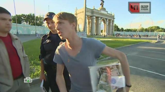Мошенники продолжают собирать деньги для «больных детей» в московских парках.SOS, благотворительность, дети и подростки, мошенничество, эксклюзив.НТВ.Ru: новости, видео, программы телеканала НТВ