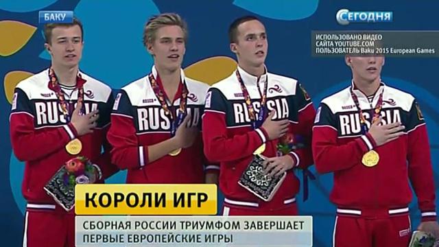 Путин поздравил российских спортсменов с триумфальной победой на Евроиграх в Баку.Азербайджан, Баку, Европейские игры, Путин, спорт.НТВ.Ru: новости, видео, программы телеканала НТВ