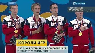 Путин поздравил российских спортсменов с триумфальной победой на Евроиграх в Баку