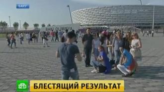 Российская сборная с триумфом возвращается с Евроигр в Баку