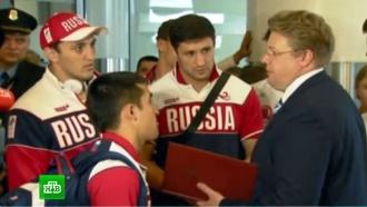 Российские спортсмены после триумфа на Евроиграх вернулись из Баку с 62 кг медалей