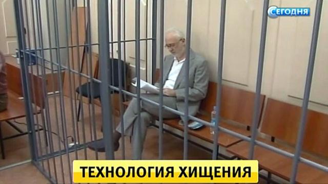 Экс-глава «Роснанотеха» отправлен под домашний арест до осени.аресты, госкорпорации, Роснано.НТВ.Ru: новости, видео, программы телеканала НТВ