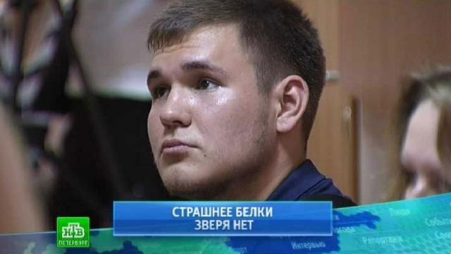 Студент против белки: Как обвиняют и защищают Елисея Владимирова