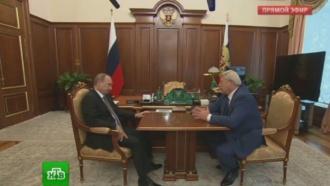 Томский губернатор рассказал Путину о развитии региона и исполнении майских указов