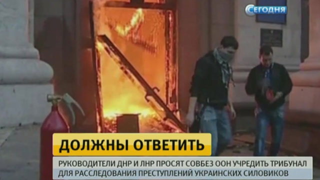 ДНР и ЛНР обвинили украинских силовиков в преступлениях против человечности.ДНР, ЛНР, ООН, Украина, войны и вооруженные конфликты.НТВ.Ru: новости, видео, программы телеканала НТВ