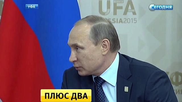 Путин объявил оначале нового этапа вразвитии ШОС.Белоруссия, Индия, Пакистан, Путин, ШОС.НТВ.Ru: новости, видео, программы телеканала НТВ