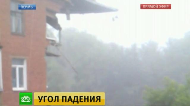 Жильцам обрушившегося в Перми дома дадут новое жилье.Пермь, обрушение.НТВ.Ru: новости, видео, программы телеканала НТВ