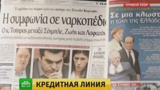 Немецкие СМИ узнали об альтернативных вариантах решения греческих проблем