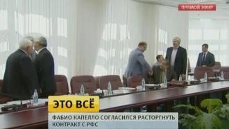 ВРФС пообещали отечественного тренера для сборной России