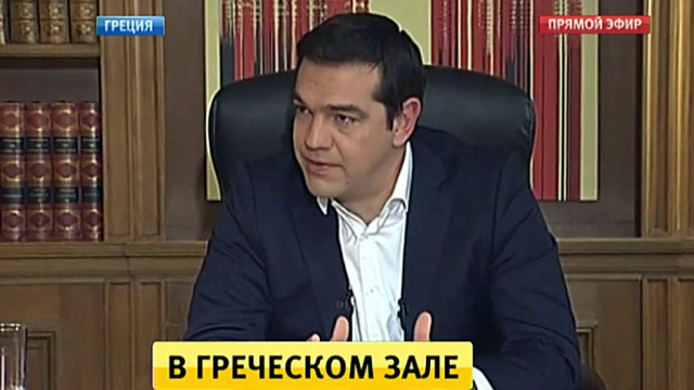 Премьер-министр Греции признался, что не верит вплан реформ исоглашение скредиторами.Греция, Европейский союз, еврозона, кредиты, экономика и бизнес.НТВ.Ru: новости, видео, программы телеканала НТВ