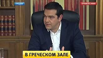 <nobr>Премьер-министр</nobr> Греции признался, что не верит вплан реформ исоглашение скредиторами