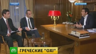Спасти страну или репутацию: парламент Греции оказался перед сложным выбором