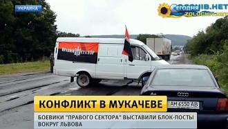 «Правый сектор» объявил Львов зоной своего контроля и выставил блокпосты