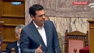 Греция получит экстренный кредит вразмере 7млрд евро
