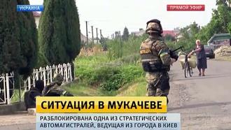 Украинские военные оттесняют «Правый сектор» от Мукачева