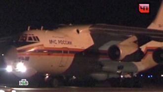 Самолеты МЧС вывезли из Йемена 118человек
