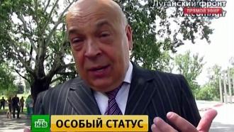 Жители Закарпатья неоднозначно восприняли назначение луганского Москаля губернатором