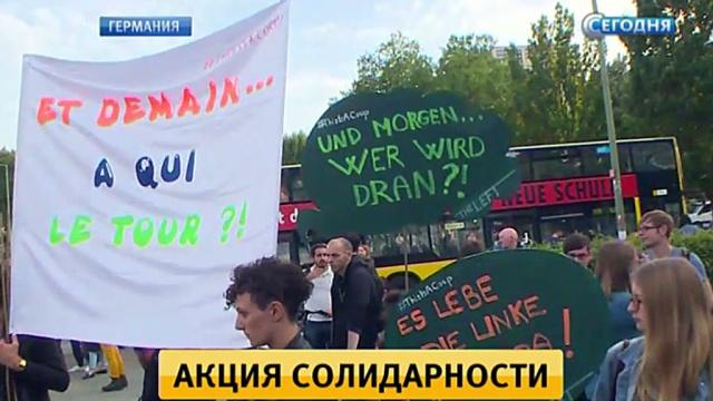 В Германии прошли митинги против «финансового террора» по отношению к Греции.Германия, Греция, Европейский союз, еврозона, кредиты, экономика и бизнес.НТВ.Ru: новости, видео, программы телеканала НТВ