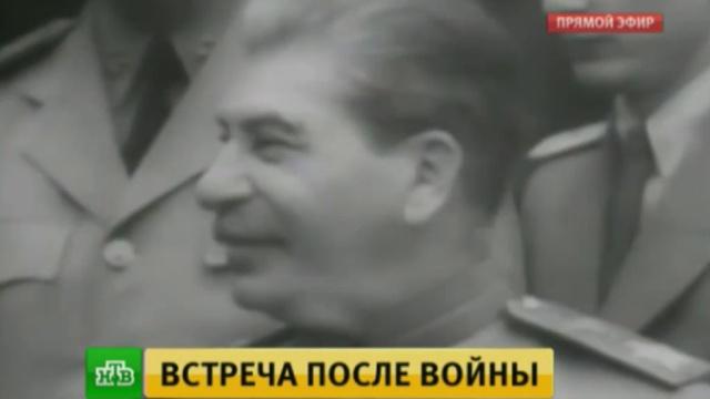 В Потсдаме 70 лет назад Сталин, Трумэн и Черчилль определили будущее Европы.Великобритания, Вторая мировая война, Германия, СССР, США, история.НТВ.Ru: новости, видео, программы телеканала НТВ