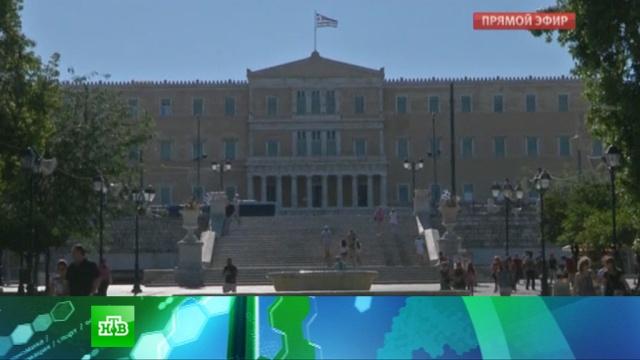 S&P повысило кредитный рейтинг Греции до CСС+.НТВ.Ru: новости, видео, программы телеканала НТВ