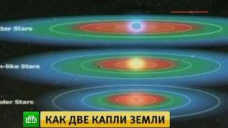 Kepler-452b находится от землян в 500 тысячах лет пути